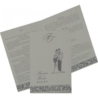 Program Booklet - PC-8235I