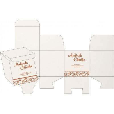 Sweet Box - SB-8206G