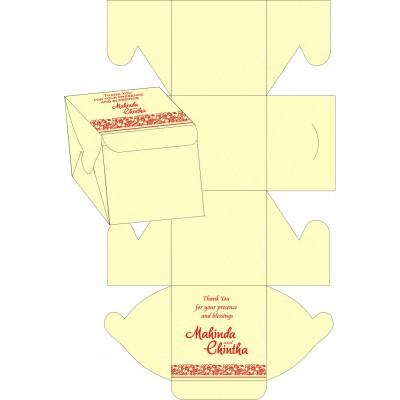 Sweet Box - SB-8207J