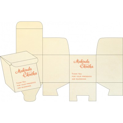 Sweet Box - SB-8211F
